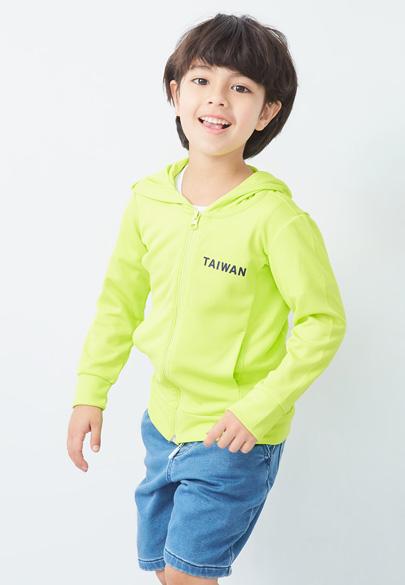 童台灣印字抗UV連帽外套