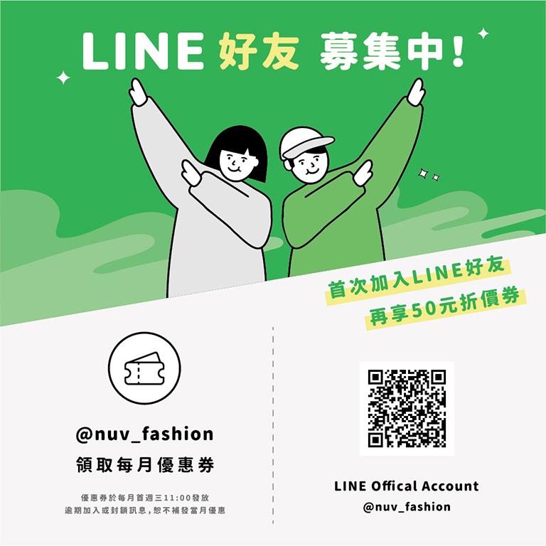 LINE好友